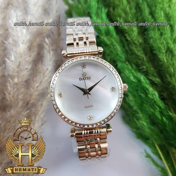 ساعت زنانه داتیس اورجینال مدل DATIS D8456L طلایی