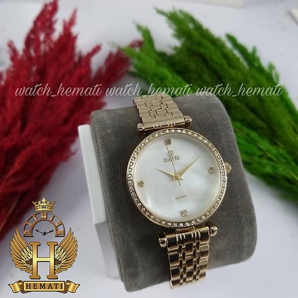 قیمت ساعت زنانه داتیس اورجینال مدل DATIS D8456L طلایی