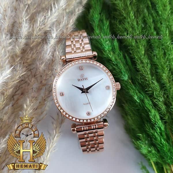 ساعت زنانه داتیس اورجینال مدل DATIS D8456L رزگلد صفحه صدف سفید