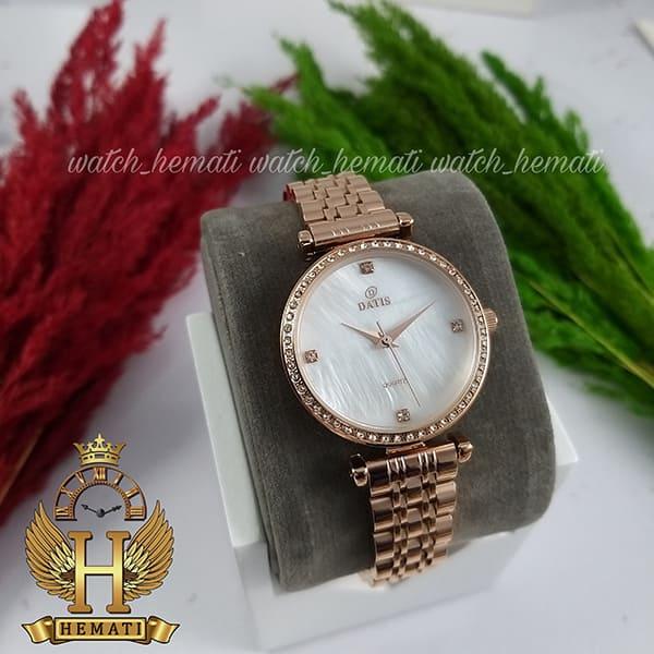 خرید اینترنتی ساعت زنانه داتیس اورجینال مدل DATIS D8456L رزگلد