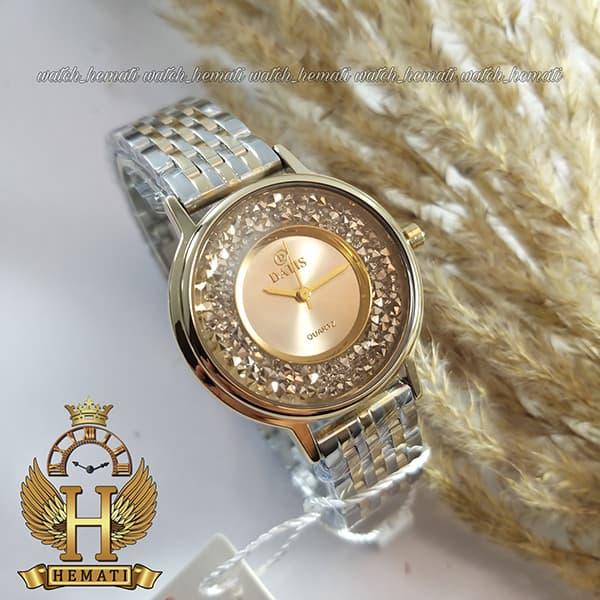 ساعت زنانه داتیس اورجینال مدل DATIS D8461L نقره ای طلایی نگین ها سوارفسکی شیشه کافی