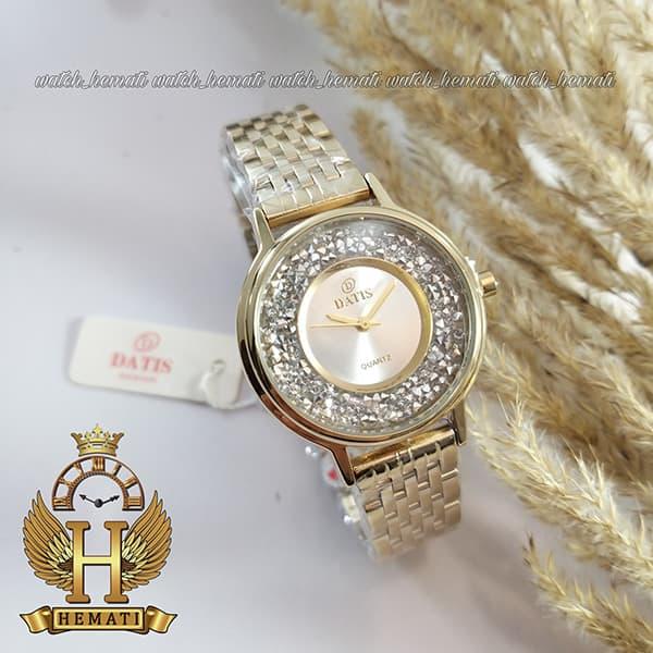 ساعت زنانه داتیس اورجینال مدل DATIS D8461L طلایی نگین ها سوارفسکی