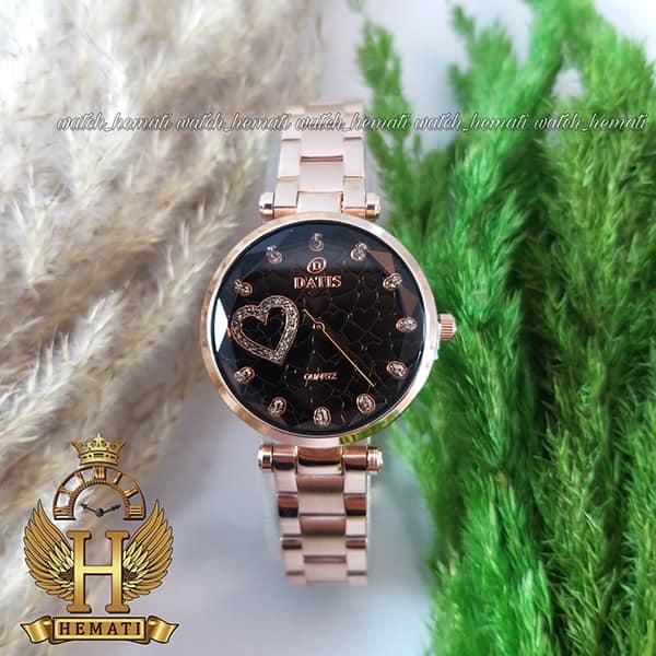 خرید ساعت زنانه داتیس اورجینال مدل DATIS D8463L رزگلد شیشه کافی