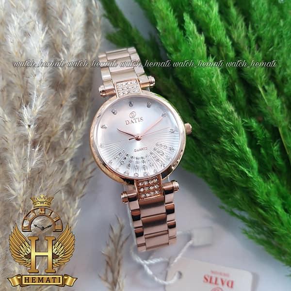 ساعت زنانه داتیس مدل Datis D8465L رزگلد صفحه شیشه ای ساده