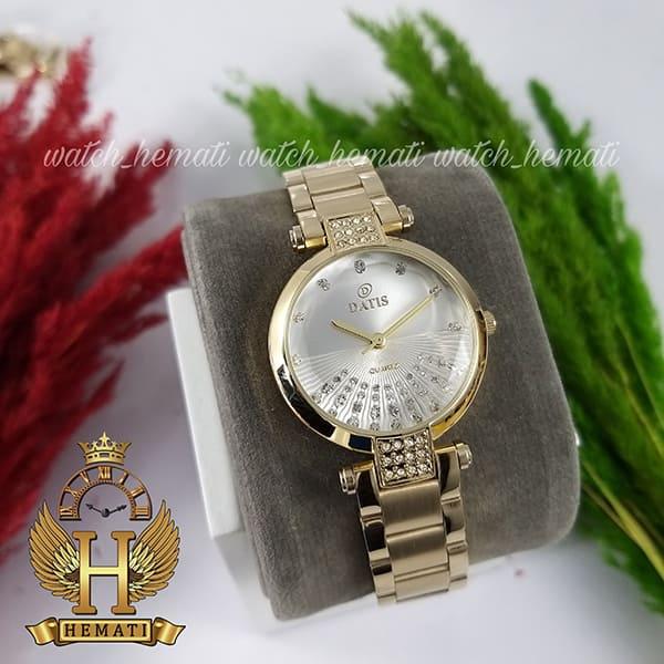 قیمت ساعت زنانه داتیس عقربه ای مدل Datis D8465L طلایی