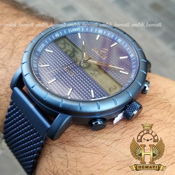 خرید ساعت دوزمانه داتیس مردانه مدل D8471G بند چریکی اورجینال قاب و بند سرمه ای