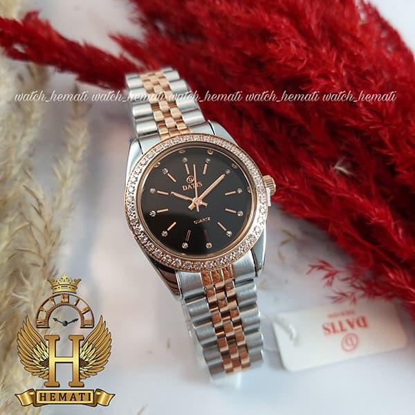 خرید اینترنتی ساعت زنانه داتیس اورجینال Datis D8476L نقره ای رزگلد صفحه مشکی