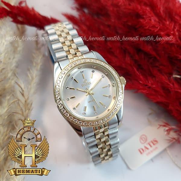 خرید ساعت زنانه داتیس اورجینال Datis D8476L نقره ای طلایی صفحه نقره ای
