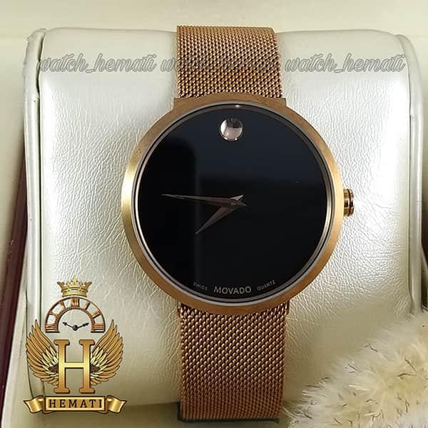 قیمت ساعت مردانه موادو MOVADO 83 G1 1688M 8796297 بند حصیری قفل مگنتی رنگ رزگلد