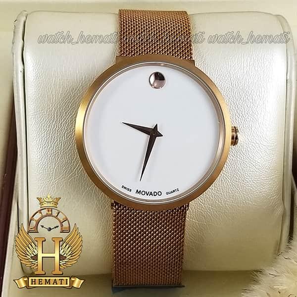 مشخصات ساعت مردانه موادو MOVADO 83 G1 1688M 8796297 بند حصیری قفل مگنتی رنگ رزگلد