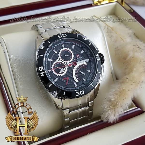 خرید ساعت مچی مردانه نیوی فورس مدل naviforce nf9183m نقره ای مشکی سه موتوره