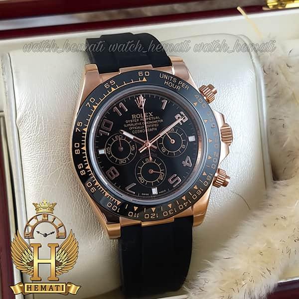 خرید ارزان ساعت مردانه رولکس دیتونا Rolex Daytona RODTM200 قاب رزگلد مشکی ، بند رابر مشکی