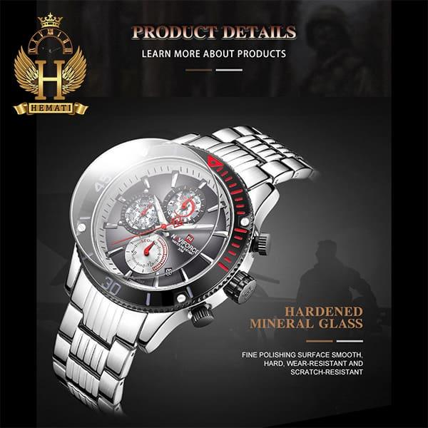 خرید ساعت مچی مردانه نیوی فورس مدل naviforce nf9173m نقره ای مشکی