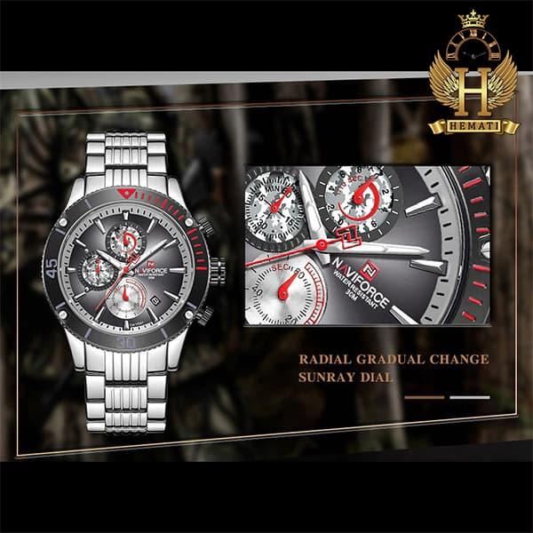 قیمت و مشخصات ساعت مچی مردانه نیوی فورس مدل naviforce nf9173m نقره ای مشکی
