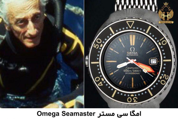 ساعت معروف کمپانی امگا در عمیق ترین نقطه کره زمین