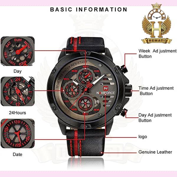 مشخصات ساعت مچی مردانه نیوی فورس مدل naviforce nf9110m مشکی قرمز بند چرم