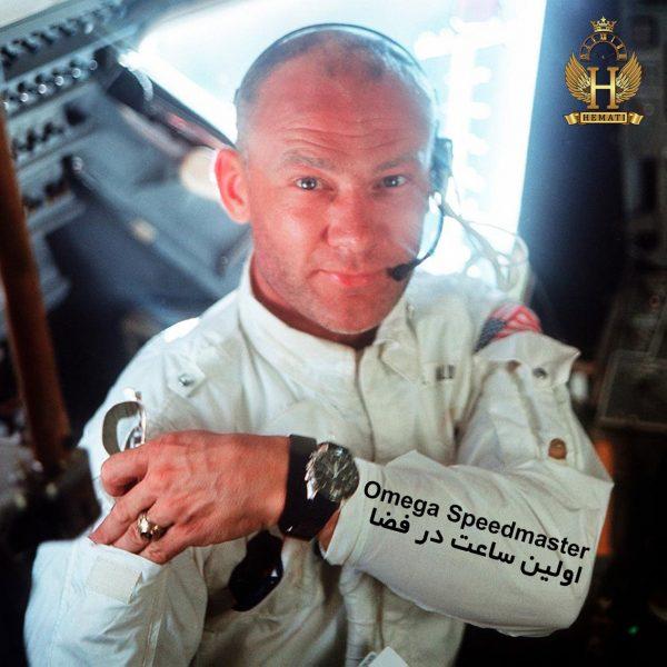 ساعت امگا در اولین سفر فضایی به کره ماه