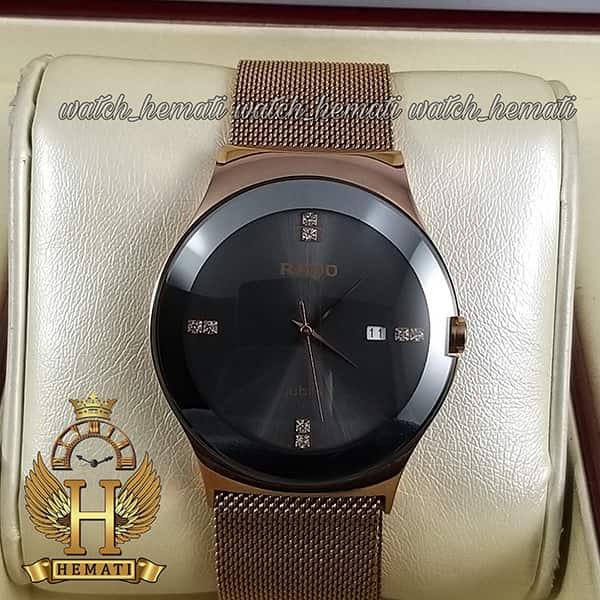 خرید ، قیمت ، مشخصات ساعت مردانه رادو استیل Rado RDH101 رزگلد (بند حصیری) صفحه طوسی ، قفل مگنتی