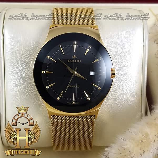 خرید ، قیمت ، مشخصات ساعت مردانه رادو استیل Rado RDH102 طلایی (بند حصیری) و قفل مگنتی