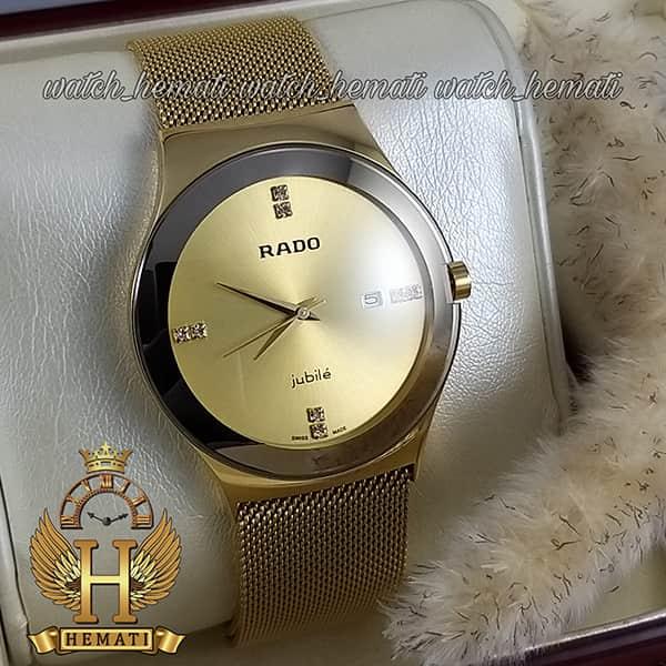 خرید ، قیمت ، مشخصات ساعت مردانه رادو استیل Rado RDH103 طلایی (بند حصیری) با قفل مگنتی
