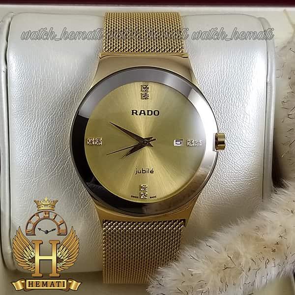 خرید ارزان قیمت ساعت مردانه رادو استیل Rado RDH103 طلایی (بند حصیری) با قفل مگنتی