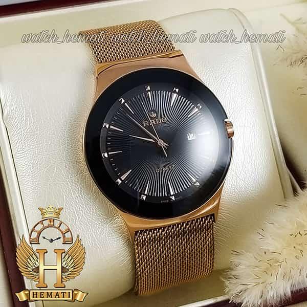 مشخصات ساعت مردانه رادو استیل Rado RDH100 رزگلد (بند حصیری) با قفل مگنتی ، رنگ صفحه مشکی