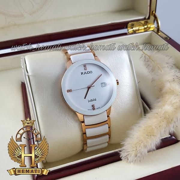 قیمت ساعت مردانه رادو دیا استار جوبیل Rado Diastar Jubile RDM102 سفید-رزگلد های کپی