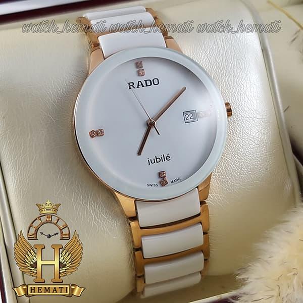 مشخصات ساعت مردانه رادو دیا استار جوبیل Rado Diastar Jubile RDM102 سفید-رزگلد های کپی
