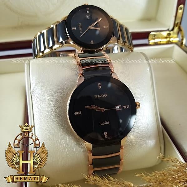 خرید اینترنتی ساعت ست رادو دیا استار Rado Diastar Jubile RDST104 مشکی-رزگلد