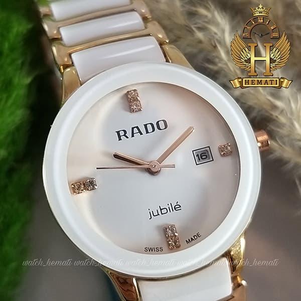 قیمت ساعت زنانه رادو دیا استار Rado Diastar RDL102 سفید-رزگلد