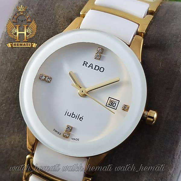 خرید ، قیمت ، مشخصات ساعت زنانه رادو دیا استار جوبیل Rado Diastar Jubile RDL101 سفید-طلایی های کپی