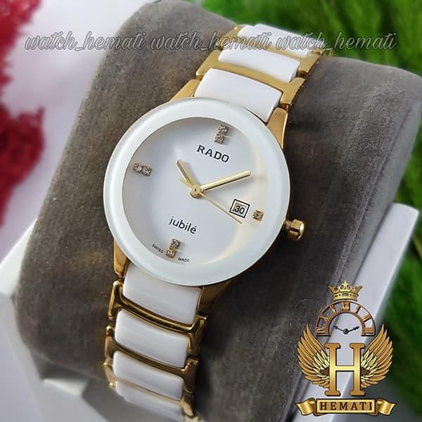 خرید ارزان ساعت زنانه رادو دیا استار جوبیل Rado Diastar Jubile RDL101 سفید-طلایی های کپی