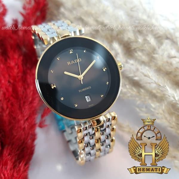 خرید آنلاین ساعت مچی زنانه رادو فلورانس Rado Florence RDFOL102 رنگ قاب و بند نقره ای-طلایی ، رنگ صفحه مشکی