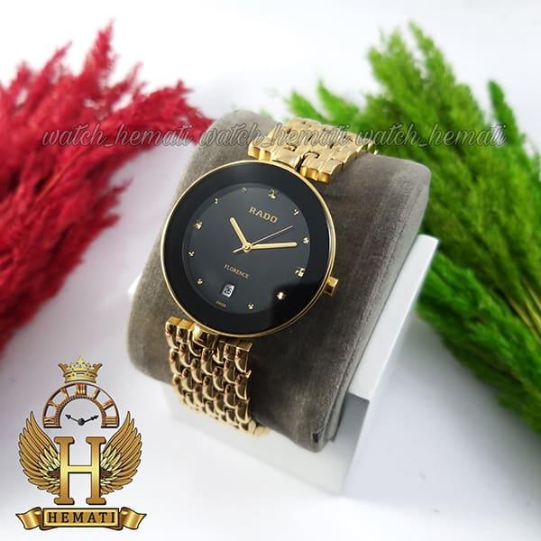 ساعت زنانه رادو فلورانس Rado Florence RDFOL100 قاب و بند طلایی دور قاب و صفحه مشکی