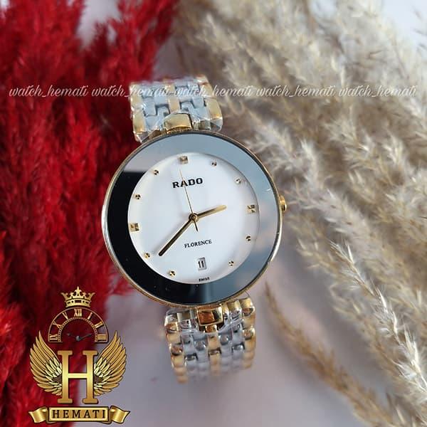 قیمت ساعت زنانه رادو فلورانس Rado Florence RDFOL102 رنگ قاب و بند نقره ای-طلایی ، رنگ صفحه سفید