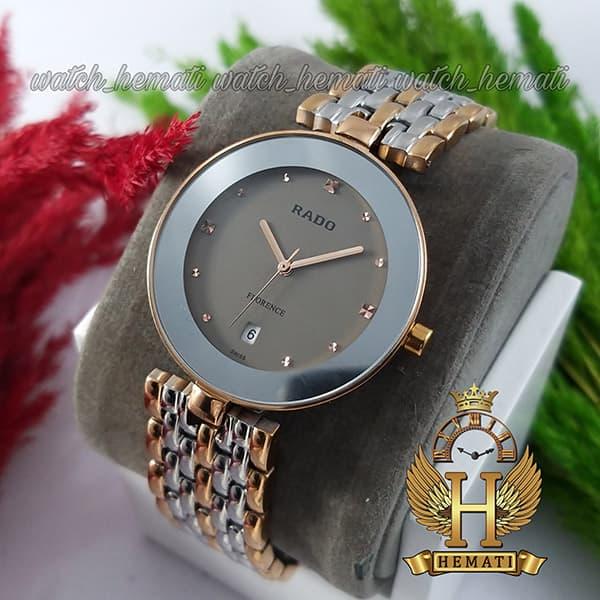 مشخصات ساعت زنانه رادو فلورانس Rado Florence RDFOL101 رنگ نقره ای-رزگلد