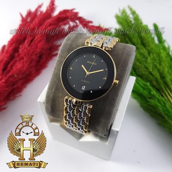 مشخصات ساعت زنانه رادو فلورانس Rado Florence RDFOL102 رنگ قاب و بند نقره ای-طلایی ، رنگ صفحه مشکی