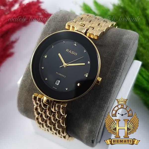 مشخصات ساعت زنانه رادو فلورانس Rado Florence RDFOL100 قاب و بند طلایی دور قاب و صفحه مشکی