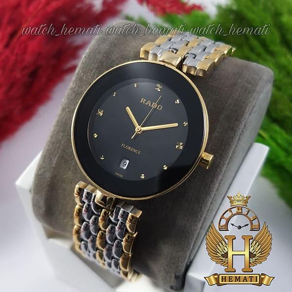 خرید ارزان ساعت زنانه رادو فلورانس Rado Florence RDFOL102 رنگ قاب و بند نقره ای-طلایی ، رنگ صفحه مشکی