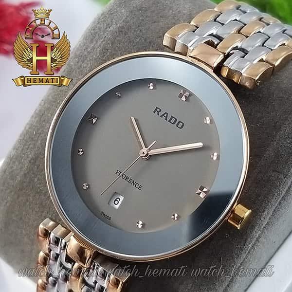 خرید اینترنتی ساعت زنانه رادو فلورانس Rado Florence RDFOL101 رنگ نقره ای-رزگلد