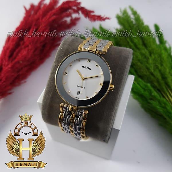 خرید انلاین ساعت زنانه رادو فلورانس Rado Florence RDFOL102 رنگ قاب و بند نقره ای-طلایی ، رنگ صفحه سفید