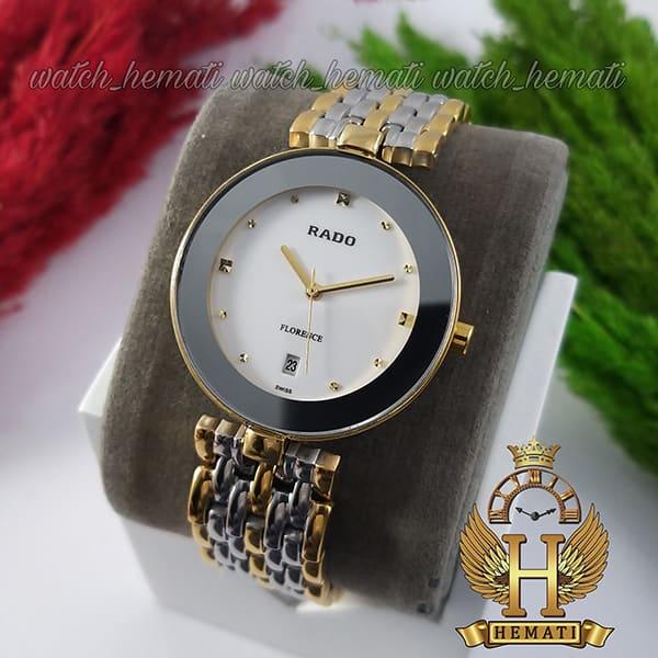 خرید ساعت مچی زنانه رادو فلورانس Rado Florence RDFOL102 رنگ قاب و بند نقره ای-طلایی ، رنگ صفحه سفید