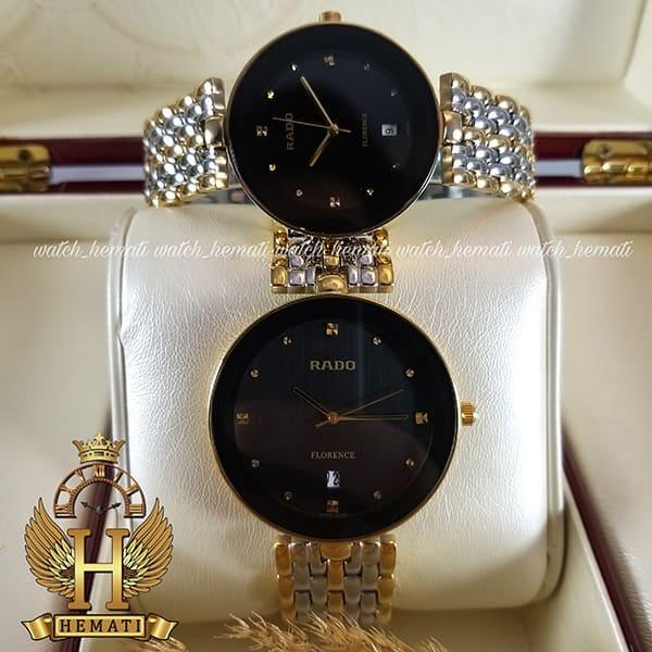 خرید ، قیمت ، مشخصات ساعت ست رادو فلورنس Rado Florence RDST101 قاب و بند نقره ای-طلایی ، دور قاب و صفحه مشکی