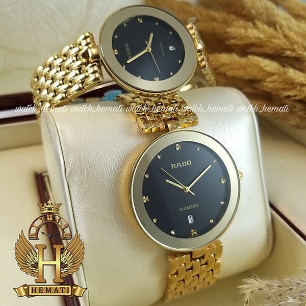 خرید ، قیمت ، مشخصات ساعت ست رادو فلورنس Rado Florence RDST100 قاب و بند و دور قاب طلایی با صفحه مشکی