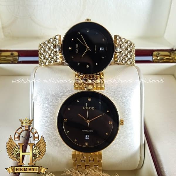 خرید ، قیمت ، مشخصات ساعت ست رادو فلورنس Rado Florence RDST102 قاب و بند طلایی با صفحه و دور قاب مشکی