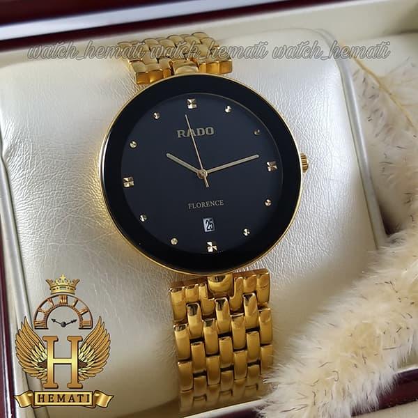 خرید اینترنتی ساعت رادو مردانه فلورانس Rado Florence RDFOM100 قاب و بند طلایی ، صفحه و دور شیشه مشکی
