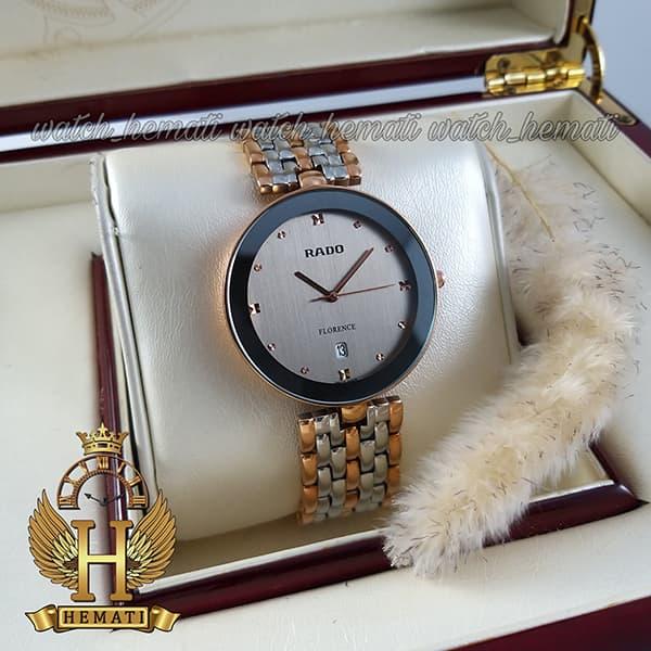 خرید ارزان ساعت رادو مردانه فلورانس Rado Florence RDFOM101 نقره ای-رزگلد ، کیفیت های کپی