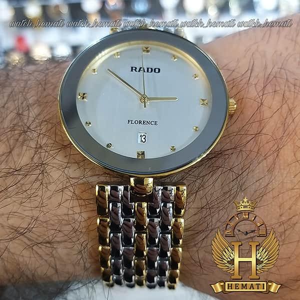 خرید ساعت مردانه رادو فلورانس Rado Florence RDFOM102 نقره ای-طلایی ،صفحه نقره ای، کیفیت های کپی