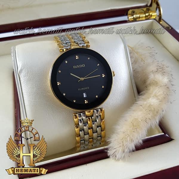 مشخصات ساعت مردانه رادو فلورانس Rado Florence RDFOM102 نقره ای-طلایی ،صفحه مشکی ، کیفیت های کپی