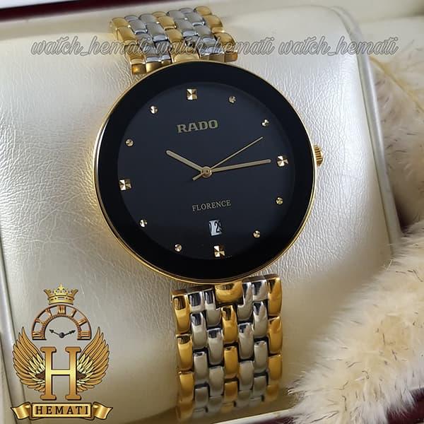 خرید ارزان ساعت مردانه رادو فلورانس Rado Florence RDFOM102 نقره ای-طلایی ،صفحه مشکی ، کیفیت های کپی